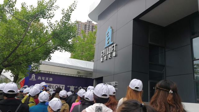 F21青年天地营销中心暨精装样板间15日盛大开放