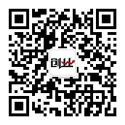 """活动预告:第二届""""东湖创客汇""""智能机器人专场"""