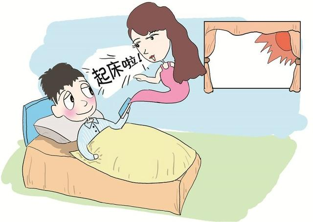 起床时的卡通图片