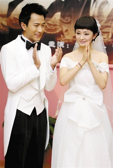 杨幂刘恺威公开承认恋情 已向双方家长报备