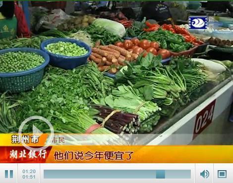 天气晴好供大于求 蔬菜价格下降姜蒜价格趋稳
