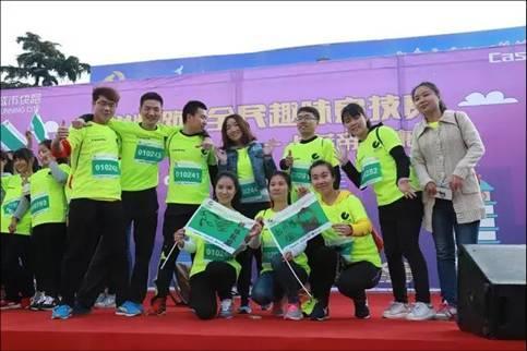 三峡大坝国际趣味竞技跑10月29日举行 报名已启动