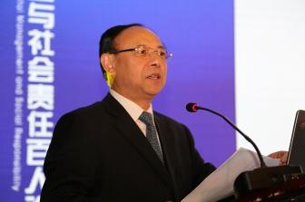 """首届""""医卫界 济众生""""医院管理与社会责任百人论坛在蓉举办"""
