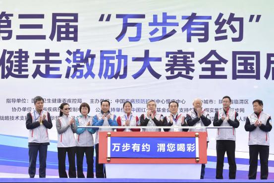 """超八成国人运动不足,500区县联合发布""""日行万步""""临渭倡议"""