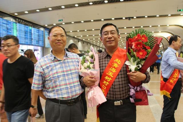 北京健康扶贫专家圆满完成玉树支援工作凯旋而归