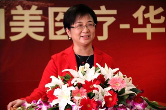 和美医疗战略并购华府妇儿医院 加速布局北京市场