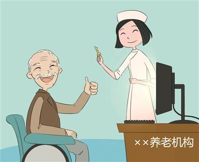 规范养老机构让才能让老人生活更有尊严!