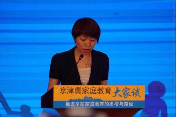 京津冀家庭教育大家谈活动在京举行