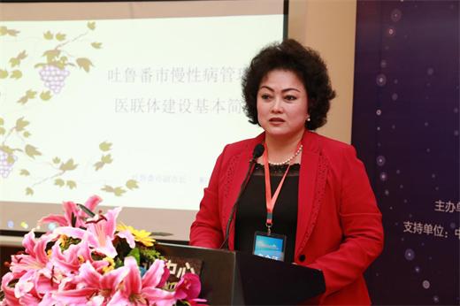 健康管理医联体暨中医医联体基层示范区建设论坛在京召开