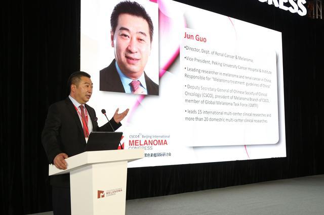 2018年黑色素瘤国际盛会在北京成功举行