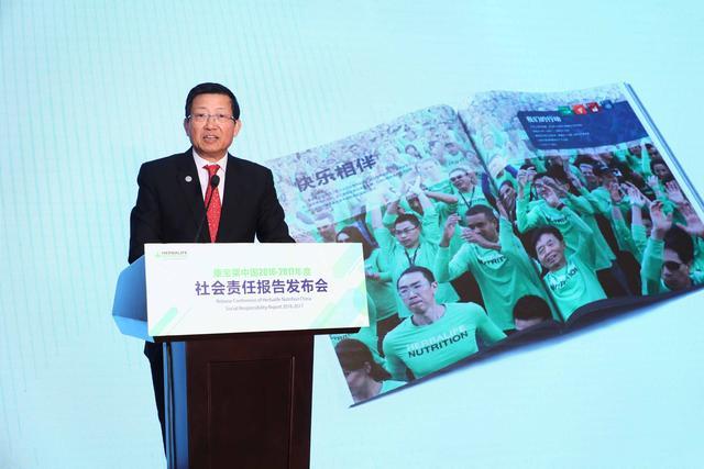 """践行社会责任 助力""""健康中国"""""""