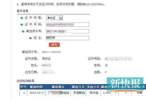 重庆驾驶证违章查询_