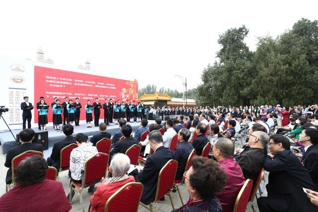 第十一届北京中医药文化宣传周暨第十届地坛中医药健康文化节