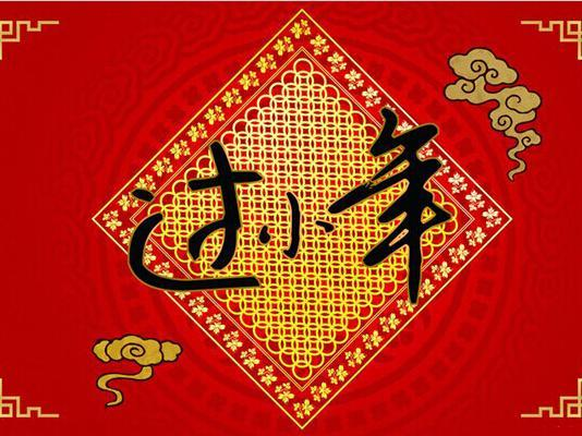 中国网民小年习俗调查:小年祭灶王 来年保平安