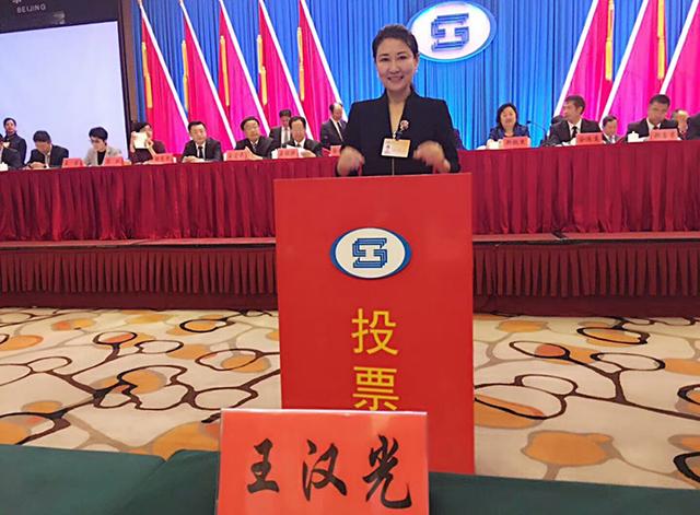 雷军、刘强东等人当选北京工商联副主席