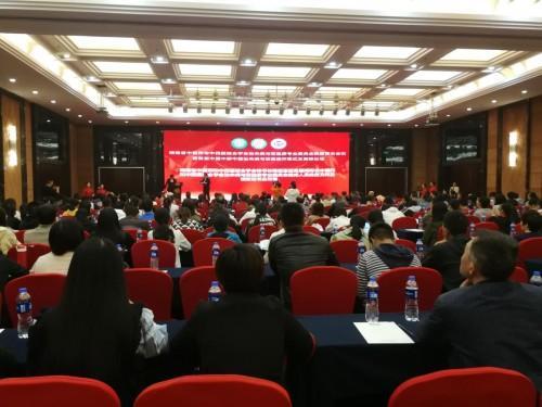首届中国中部中医治未病与亚健康高峰论坛召开
