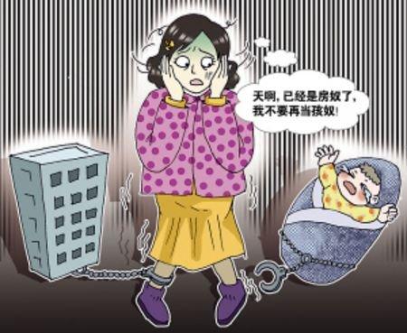 中国大学生生活现状:生活费40年涨百倍偷看字动态表情包带图片图片