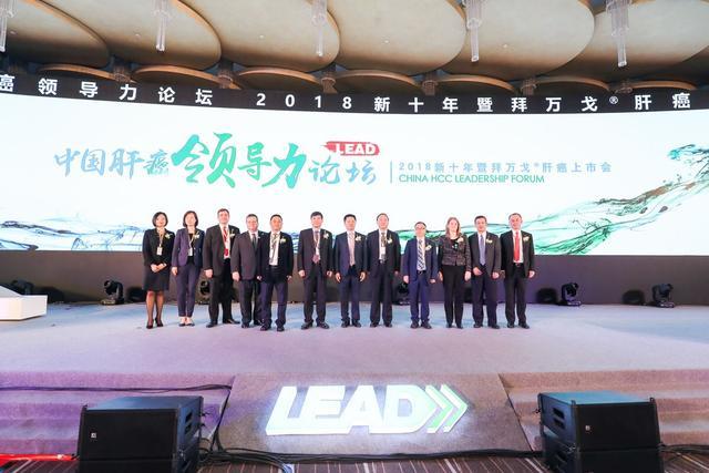 拜万戈(瑞戈非尼)肝癌适应症在华上市,拜耳引领肝癌综合治疗新时代