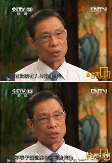 钟南山:没发现H7N9人传人 不代表不会人传人