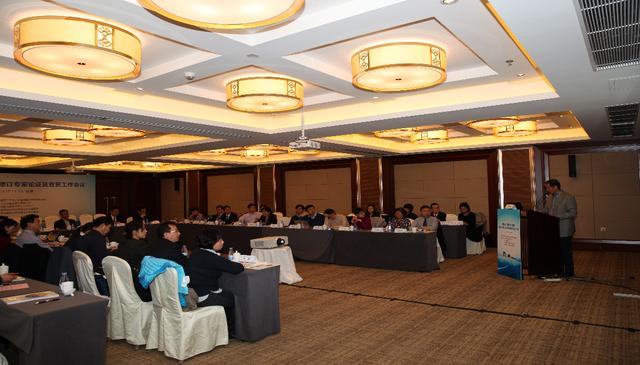 《手足口病诊疗指南》修订专家论证及宣贯工作会议在京召开