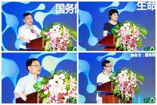 首届螺旋藻营养医学论坛在京召开