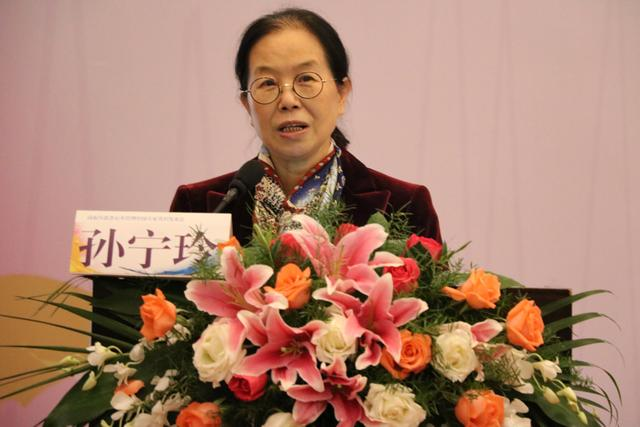 《高血压患者心率管理中国专家共识》在京发布
