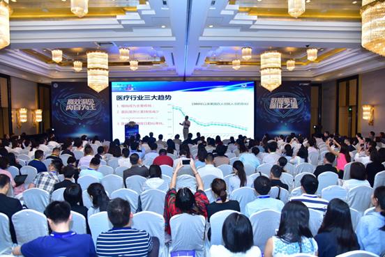 2018医学事务领导人高峰论坛上海召开