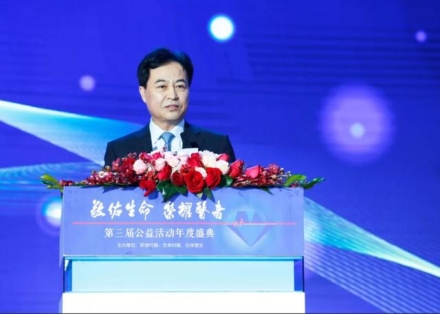 """""""敬佑生命·荣耀医者""""第三届公益活动年度盛典新闻稿"""