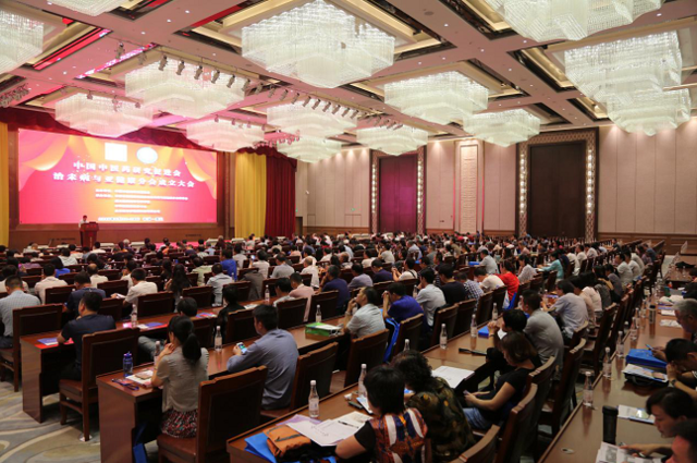 中国中医药研究促进会治未病与亚健康分会成立
