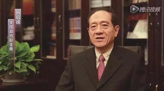 全国政协副主席韩启德院士寄望《医师报》