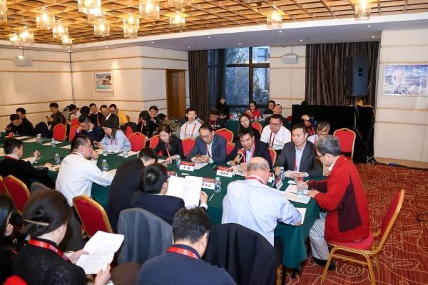 林玉明主席出席2018(第十八届) 亚布力中国企业家论坛年会