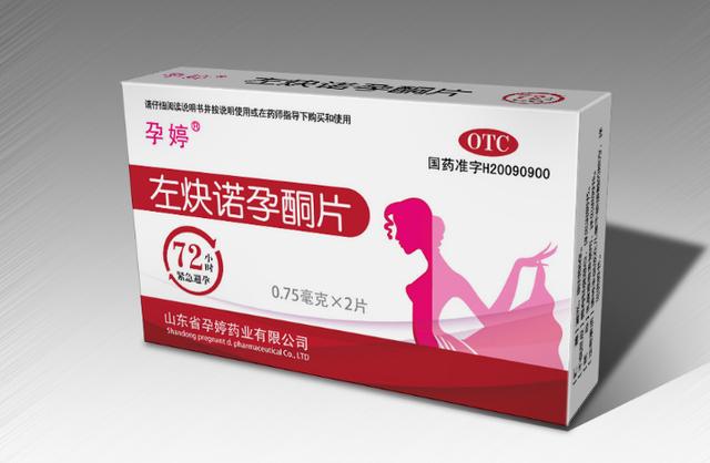 专家:紧急避孕药常规用可致卵巢功能减退