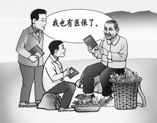 2011年北京市卫生总费用筹资额为977亿元