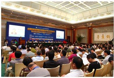 全国首届血管瘤中西医诊疗会议在京举行