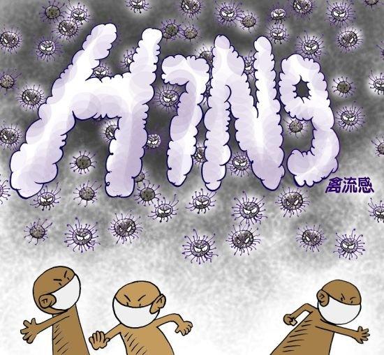 禽流感防治手册