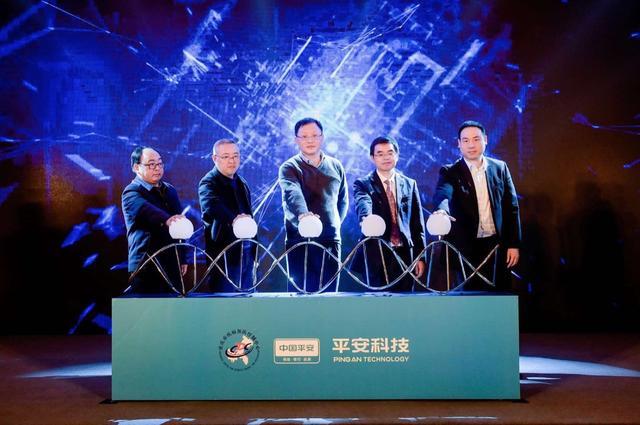 """中国平安携手重庆首创""""AI+大数据""""疾病预测与筛查模型"""