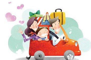 带宝宝出去玩是件快乐的事情,但在出门前一定要做好充分的准备哦!