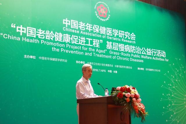 院士视点:王陇德指出落实健康中国目标重点在实施有効健康战略