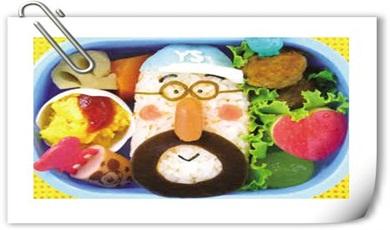 创意食物艺术展