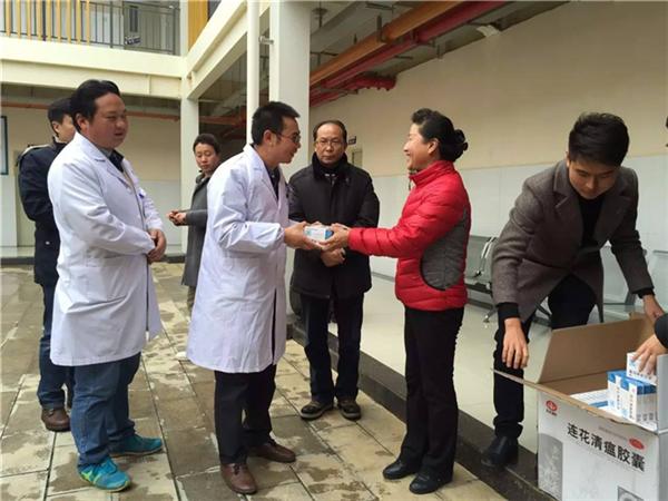 以岭药业向云南鲁甸震灾地区捐赠 近30万元连花清瘟