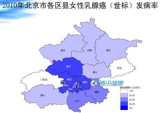 独家解读北京癌症地图 看看你的区哪种癌高发