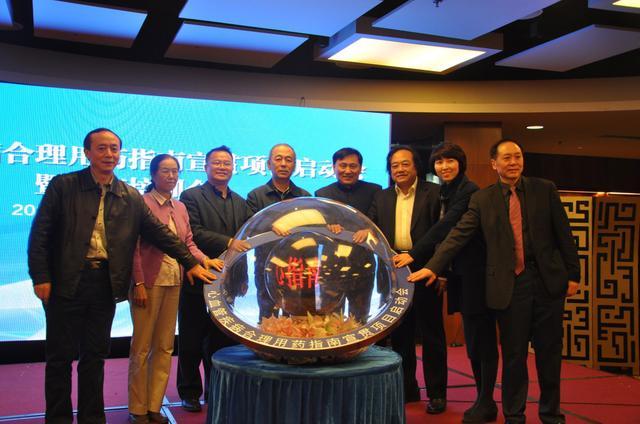 心血管疾病合理用药指南宣贯项目在京启动