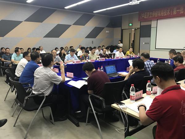 中国首套中医养生保健常用技术规范培训教材即将出版