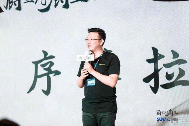 """融创集团首届厨王大赛 """"厨王对厨王""""决赛-【归心宴】在北京举行"""