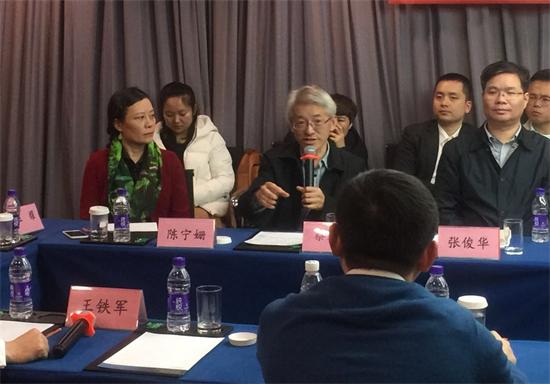 北京医院眼科医联体和远程门诊项目启动