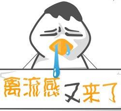 钟南山:今冬明春有可能出现H7N9禽流感疫情