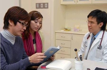 孕前五项检查预防怀上畸形儿