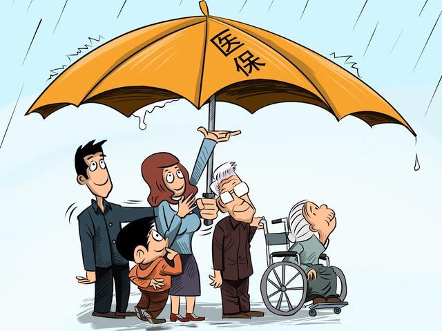 北京市城乡居民明年起公平享有统一医保