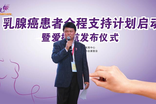 中国医学科学院肿瘤医院 徐兵河教授