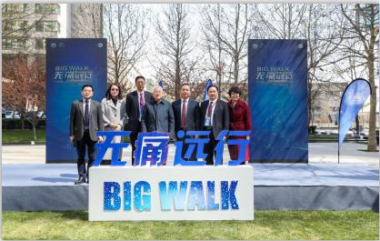 关爱中国骨科慢痛管理项目启动会在京召开